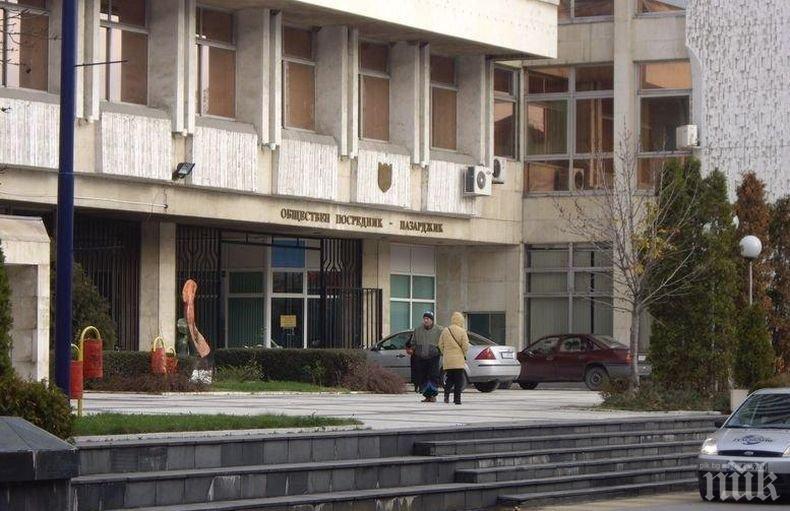 Център за безпризорни деца ще бъде построен в Пазарджик