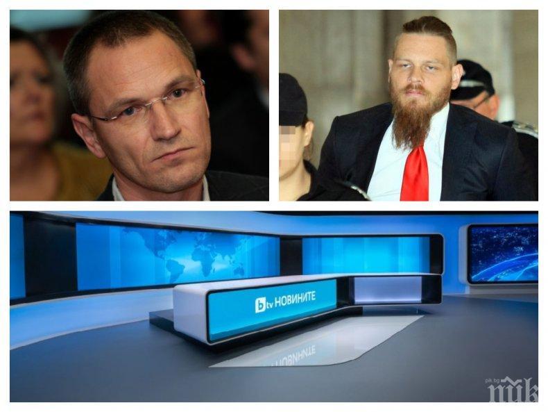 СКАНДАЛНО! Съдиите Калпакчиев и сие с предварително реден мач за освобождаването на убиеца на Андрей Монов! Би Ти Ви издъни заверата