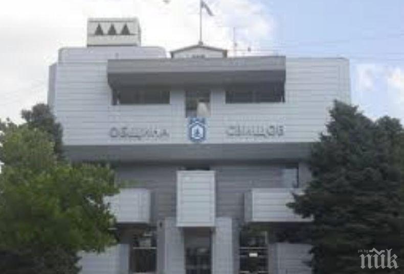 Община Свищов подписа споразумение за сътрудничество с УНИЦЕФ