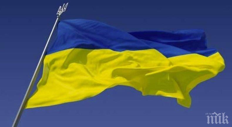 Украйна отказа участие в сесиите на Парламентарната асамблея на Съвета на Европа