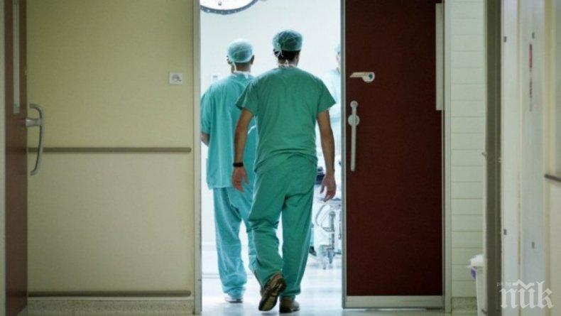 Хирурзи извадиха огромна киста от яйчниците на 15-годишно момиче