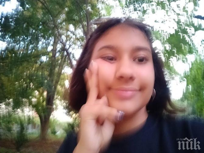 """МВР АЛАРМИРА: Виждали ли сте това 15-годишно момиче? Следите му се губят в """"Лагера"""""""