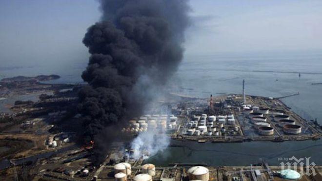 """Японски съд оправда трима за аварията във """"Фукушима"""""""