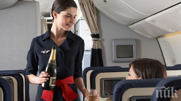 СТРОГИ ПРАВИЛА: Авиокомпания подложи екипажа си на диета