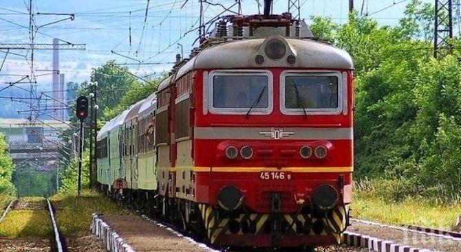 АВАРИЯ: Камъни по трасето спряха бързия влак София - Бургас
