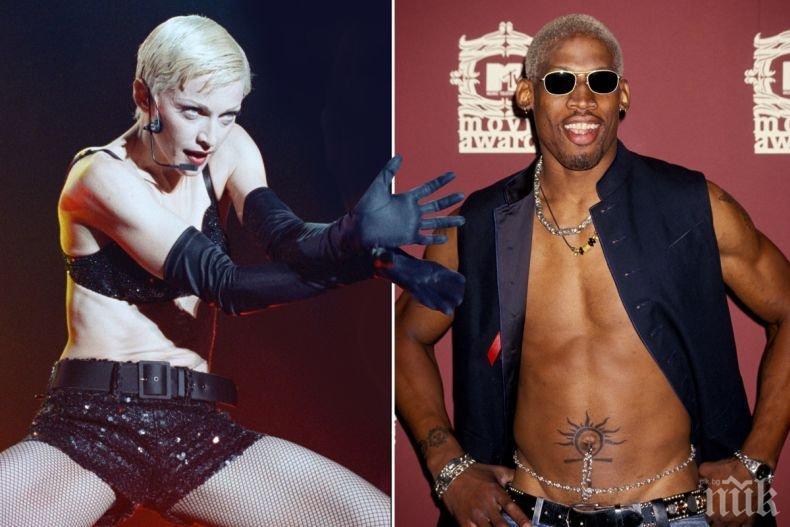 ЦЕНАТА НА ЖИВОТА: Мадона предлагала 20 млн. долара на Денис Родман, ако зачене от него