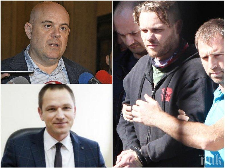 БЕЗПОЩАДНО! Юристът Марин Киров: Битката на калпакчиевците не е срещу Гешев, те искат съдебната система по свой образ и подобие