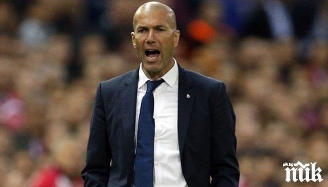 След тежкото поражение на Реал в Париж - Зидан с остри думи