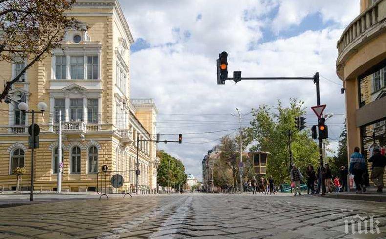 София се включва в инициативата за ден без автомобили
