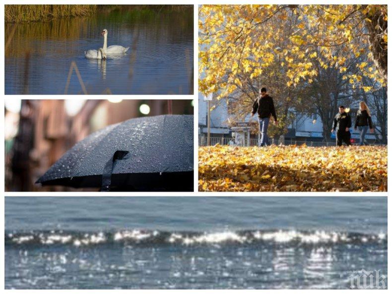 СЕПТЕМВРИЙСКИ РАЗКОШ: Посрещаме есента с топло време, но идват облаци и...