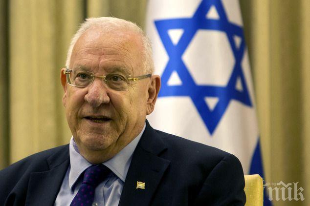 Израелският президент започна двудневни консултации за премиерския мандат
