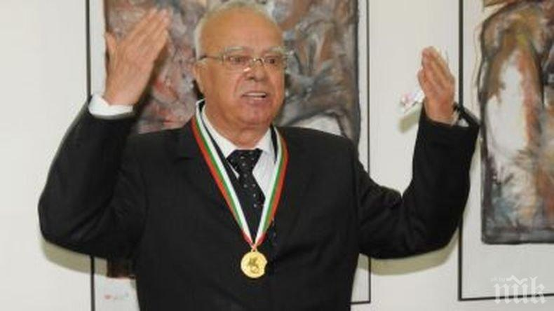 Взимаме си последно сбогом с проф. Вучков в четвъртък