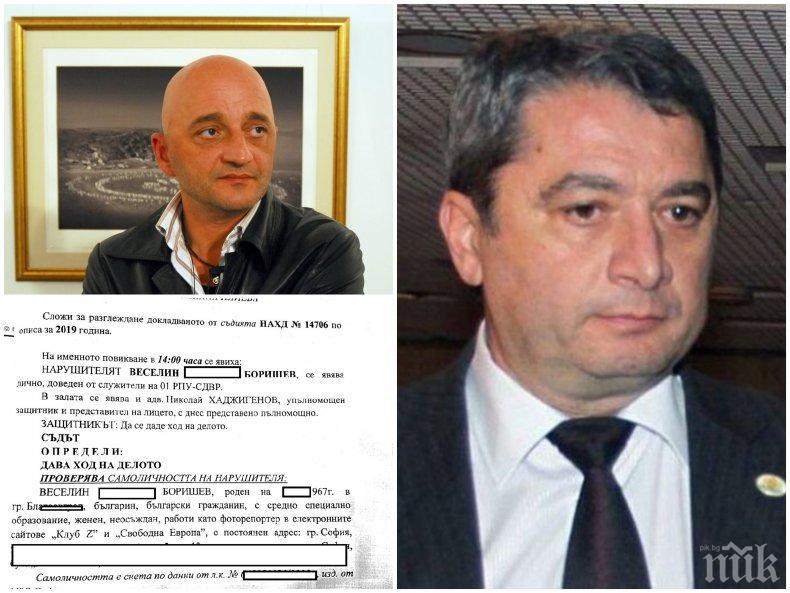САМО В ПИК: Емануил Йорданов с ексклузивен коментар за съкратеното производство за тежки престъпления и разследването на медията ни за ареста на пиян фотограф: Нагрубяването на полицаи се наказва с глоба или задържане до 15 дни