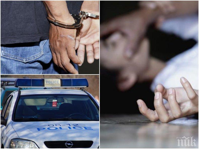 ЗРЕЛИЩЕН ЕКШЪН В СОФИЯ! Арестуваха бруталния сериен изнасилвач Врачанеца