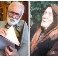 Любомир Левчев приживе: Ванга спаси живота ми
