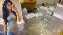 Китайка накара 20-те си гаджета си да ѝ подарят айфони, продаде ги и си купи къща