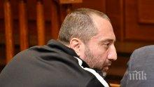Пропя срещу Митьо Очите: Условна присъда за Георги Илиев като лидер на наркобанда