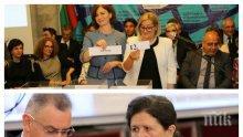 ИЗВЪНРЕДНО В ПИК TV! Предизборната кампания стартира официално: ЦИК тегли жребия за номерата на участниците в листата за местните избори - ГЕРБ – номер 43, БСП - 56 за местните избори (ОБНОВЕНА)
