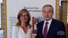 Вицепремиерът Екатерина Захариева се срещна с външния министър на Таджикистан