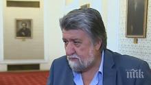 Вежди Рашидов: Скърбя дълбоко за Любомир Левчев, България загуби изключителен творец