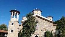 ЧУДО: Церят болни от рак в Етрополския манастир