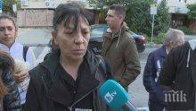 Близките на убитото в Сотиря момиче излязоха на протест пред съда в Сливен