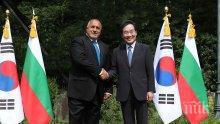 ГОРЕЩО В ПИК TV: Бойко Борисов разкри в кои области ще си сътрудничим с Южна Корея (СНИМКИ)