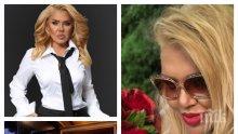НЕ Е ЗА ВЯРВАНЕ: Ваня Червенкова си похапва пица и въпреки това смая с фигура на фиданка (СНИМКИ)