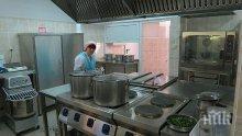 Започват масови проверки на кухните на детските заведения и училищата