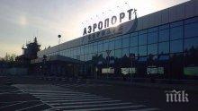 56 души са пострадали при аварийно кацане на самолет в Барнаул