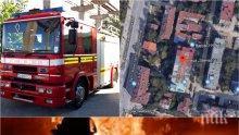 МЪЛНИЯ В ПИК: Кола се взриви в подземен паркинг в София, бушува огромен пожар! Хората са евакуирани