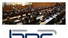 """ИЗВЪНРЕДНО В ПИК TV: Депутатите вкарват Сметната палата в БНР, правят комисия за спирането на """"Хоризонт"""""""