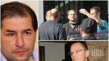 """ИСТИНАТА! Борислав Цеков изригна: Калпакчиевото """"правосъдие"""" обосновава """"поправянето"""" на Полфриймън с твърдения на едно скандално НПО. Има ли по-дискредитирана неправителствена организация от БХК?!"""