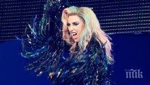 ГАФ: Лейди Гага пропусна вратата и тупна на земята (ВИДЕО)