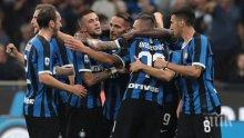 Интер продължи победния си ход в първенството на Италия