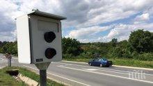 Поставят камери за скорост на пътя-убиец Стара Загора - Казанлък