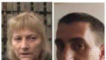 Нови разкрития за починалия в Брюксел българин - първоначалните данни сочат самоубийство