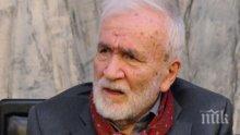Поклонението пред големия писател Любомир Левчев е в събота
