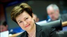 Вижте първите думи на Кристалина Георгиева след избирането й за управляващ директор на МВФ