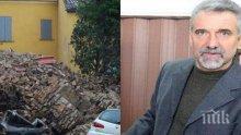 ГОРЕЩА ТЕМА: Сеизмолог със страшна прогноза! Възможно е трус с магнитуд 10 по Рихтер да вземе 1 млн. жертви