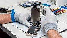 БАЗА: Apple ще произвежда своя компютър Mac Pro в Остин, Тексас