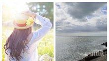 ЦИГАНСКО ЛЯТО: Слънцето държи фронта - термометърът скача до 29 градуса през уикенда