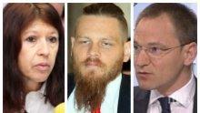 """Соросоидните медии разкриха истинското лице на порнографията - """"Клуб Зет"""", """"Свободна Европа"""", """"Офнюз"""", """"Дневник"""" мълчат за присъдружния им съдия Калпакчиев. Това ли е журналистика, Великова?"""
