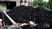 Мъж загина на площадка за въглища в Перник