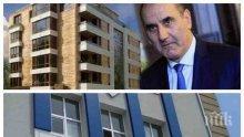 СКАНДАЛЪТ СЕ РАЗГАРЯ: НАП укрива проверката за апартаментите на Цветанов