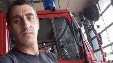 МИСТЕРИЯ: Русенец почина в Брюксел при неясни обстоятелства