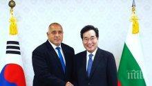 Бойко Борисов се срещна с премиера на Република Корея Ли Нак-йон (СНИМКИ)