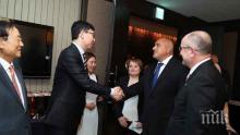 ИЗВЪНРЕДНО В ПИК TV: Борисов проведе работен обяд с Българо-корейския комитет за икономическо сътрудничество