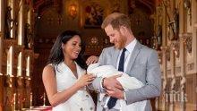 Синът на принц Хари с първа официален ангажимент в Африка