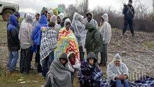 МВР В АКЦИЯ: Разбиха канал за мигранти от Гърция - задържани са организаторът и петима български граждани